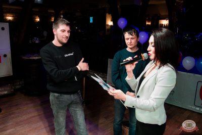 Вечеринка «Русского Радио» «Для своих», 15 ноября 2019 - Ресторан «Максимилианс» Уфа - 9