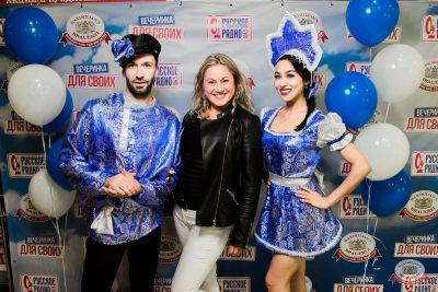 Вечеринка «Русского Радио» «Для своих», 7 сентября 2019 - Ресторан «Максимилианс» Уфа - 1