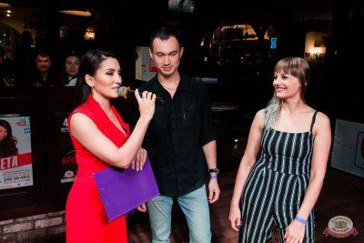 Вечеринка «Русского Радио» «Для своих», 7 сентября 2019 - Ресторан «Максимилианс» Уфа - 15