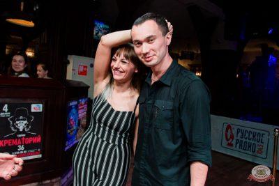Вечеринка «Русского Радио» «Для своих», 7 сентября 2019 - Ресторан «Максимилианс» Уфа - 17
