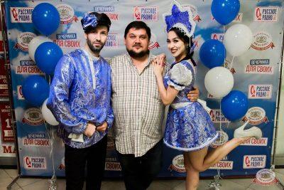 Вечеринка «Русского Радио» «Для своих», 7 сентября 2019 - Ресторан «Максимилианс» Уфа - 2