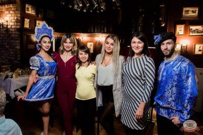 Вечеринка «Русского Радио» «Для своих», 7 сентября 2019 - Ресторан «Максимилианс» Уфа - 26