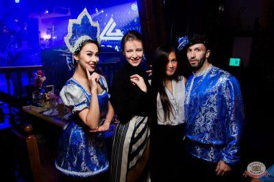 Вечеринка «Русского Радио» «Для своих», 7 сентября 2019 - Ресторан «Максимилианс» Уфа - 28