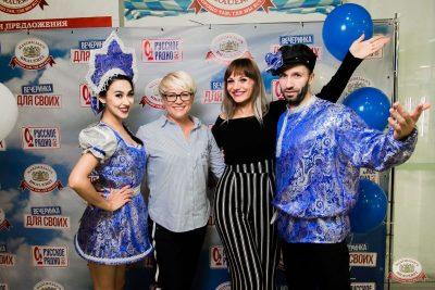 Вечеринка «Русского Радио» «Для своих», 7 сентября 2019 - Ресторан «Максимилианс» Уфа - 3