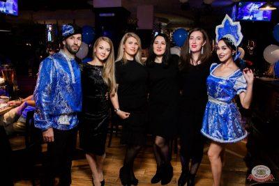 Вечеринка «Русского Радио» «Для своих», 7 сентября 2019 - Ресторан «Максимилианс» Уфа - 31