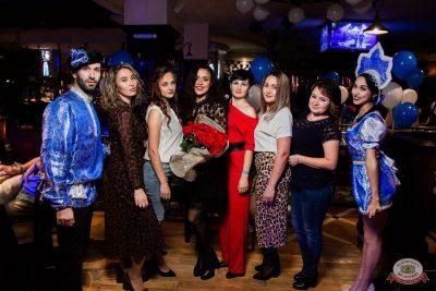 Вечеринка «Русского Радио» «Для своих», 7 сентября 2019 - Ресторан «Максимилианс» Уфа - 32