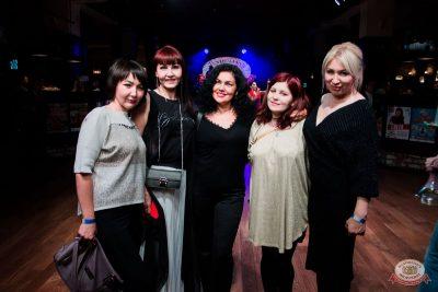 Вечеринка «Русского Радио» «Для своих», 7 сентября 2019 - Ресторан «Максимилианс» Уфа - 39