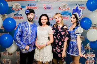 Вечеринка «Русского Радио» «Для своих», 7 сентября 2019 - Ресторан «Максимилианс» Уфа - 4
