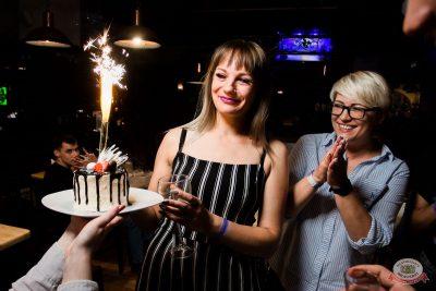 Вечеринка «Русского Радио» «Для своих», 7 сентября 2019 - Ресторан «Максимилианс» Уфа - 40