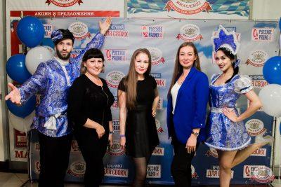 Вечеринка «Русского Радио» «Для своих», 7 сентября 2019 - Ресторан «Максимилианс» Уфа - 5