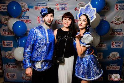 Вечеринка «Русского Радио» «Для своих», 7 сентября 2019 - Ресторан «Максимилианс» Уфа - 6