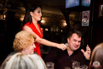 Вечеринка «Русского Радио» «Для своих», 7 сентября 2019 - Ресторан «Максимилианс» Уфа - 8