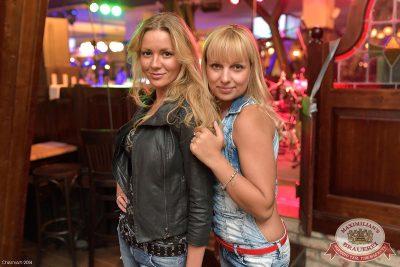 Вера Брежнева, 29 мая 2014 - Ресторан «Максимилианс» Уфа - 04