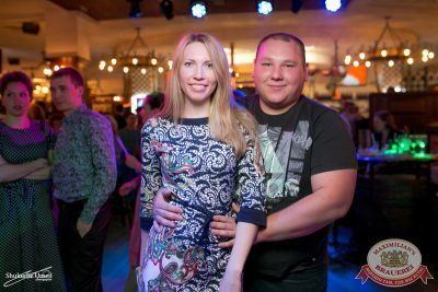 Вера Брежнева, 29 мая 2014 - Ресторан «Максимилианс» Уфа - 09