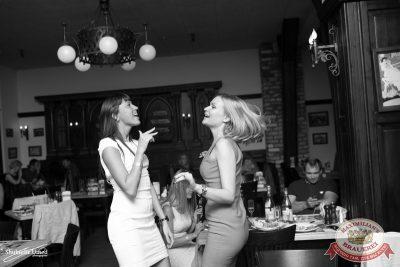 Вера Брежнева, 29 мая 2014 - Ресторан «Максимилианс» Уфа - 23