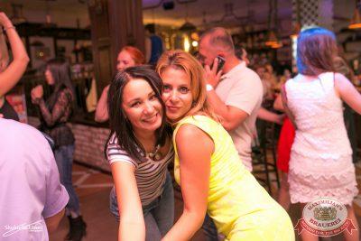 Вера Брежнева, 29 мая 2014 - Ресторан «Максимилианс» Уфа - 24