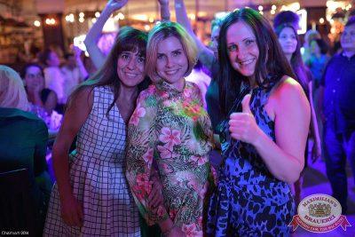Вера Брежнева, 29 мая 2014 - Ресторан «Максимилианс» Уфа - 27