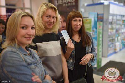 Вера Брежнева, 22 июля 2015 - Ресторан «Максимилианс» Уфа - 05