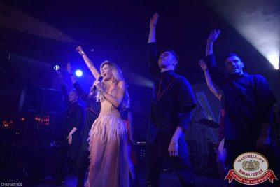 Вера Брежнева, 22 июля 2015 - Ресторан «Максимилианс» Уфа - 14