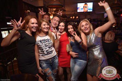 Вера Брежнева, 22 июля 2015 - Ресторан «Максимилианс» Уфа - 18