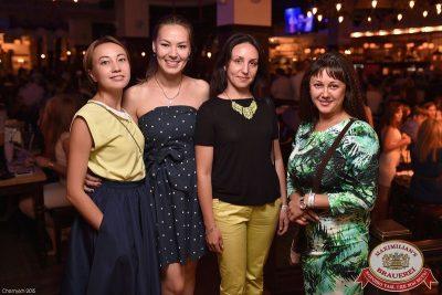 Вера Брежнева, 22 июля 2015 - Ресторан «Максимилианс» Уфа - 22
