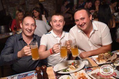 Вера Брежнева, 22 июля 2015 - Ресторан «Максимилианс» Уфа - 26