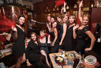 Вера Брежнева, 22 июля 2015 - Ресторан «Максимилианс» Уфа - 29