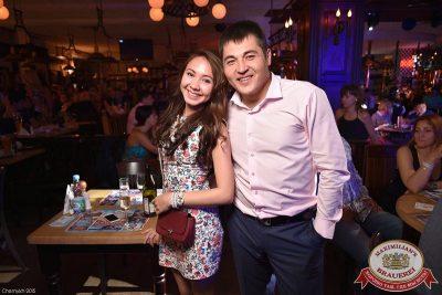 Вера Брежнева, 22 июля 2015 - Ресторан «Максимилианс» Уфа - 30