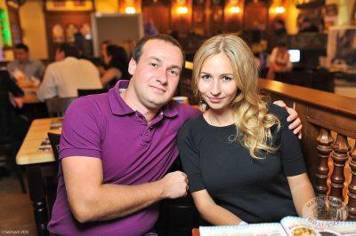 ВИА «Плюс», 14 октября 2013 - Ресторан «Максимилианс» Уфа - 04