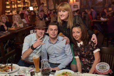 Резиденты «Максимилианс» ВИА «Волга-Волга» (Казань), 26 апреля 2014 - Ресторан «Максимилианс» Уфа - 12