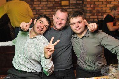 ВИА «Волга-Волга», 19 октября 2013 - Ресторан «Максимилианс» Уфа - 13