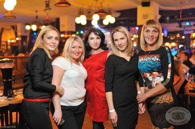 ВИА «Волга-Волга», 19 октября 2013 - Ресторан «Максимилианс» Уфа - 19