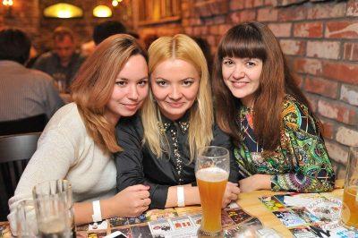 ВИА «Волга-Волга», 19 октября 2013 - Ресторан «Максимилианс» Уфа - 27