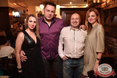 Владимир Кузьмин, 15 февраля 2017 - Ресторан «Максимилианс» Уфа - 25