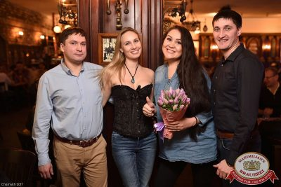 Владимир Кузьмин, 15 февраля 2017 - Ресторан «Максимилианс» Уфа - 32