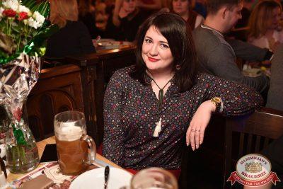 Владимир Кузьмин, 15 февраля 2017 - Ресторан «Максимилианс» Уфа - 35