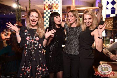 Владимир Кузьмин, 15 февраля 2017 - Ресторан «Максимилианс» Уфа - 44