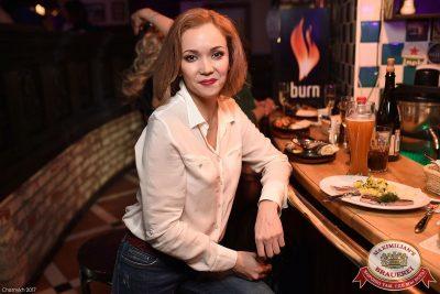 Владимир Кузьмин, 15 февраля 2017 - Ресторан «Максимилианс» Уфа - 47