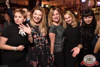 Владимир Кузьмин, 15 февраля 2017 - Ресторан «Максимилианс» Уфа - 52