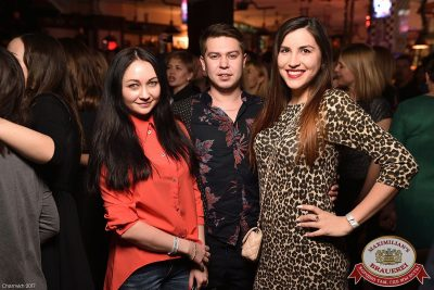 Владимир Кузьмин, 15 февраля 2017 - Ресторан «Максимилианс» Уфа - 53