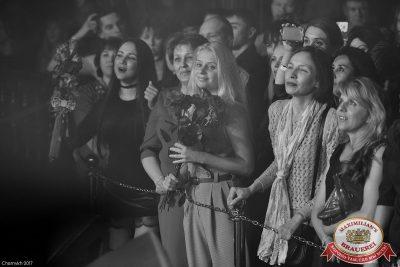 Владимир Кузьмин, 15 февраля 2017 - Ресторан «Максимилианс» Уфа - 6