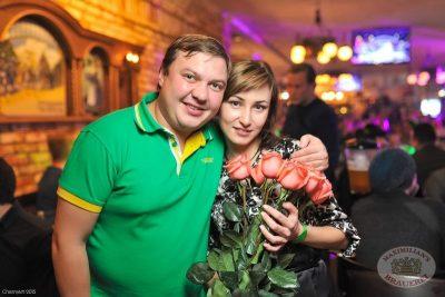 Владимир Кузьмин, 15 ноября 2013 - Ресторан «Максимилианс» Уфа - 15