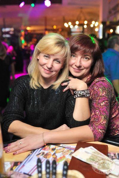 Владимир Кузьмин, 15 ноября 2013 - Ресторан «Максимилианс» Уфа - 20
