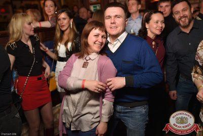 Владимир Кузьмин, 25 февраля 2016 - Ресторан «Максимилианс» Уфа - 19