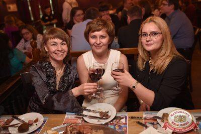Владимир Кузьмин, 25 февраля 2016 - Ресторан «Максимилианс» Уфа - 24