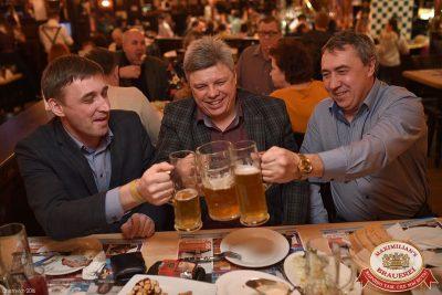Владимир Кузьмин, 25 февраля 2016 - Ресторан «Максимилианс» Уфа - 26