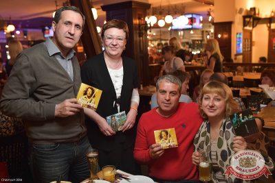 Владимир Кузьмин, 10 апреля 2014 - Ресторан «Максимилианс» Уфа - 12