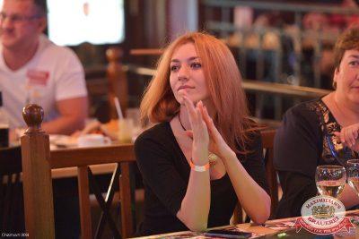 Владимир Кузьмин, 10 апреля 2014 - Ресторан «Максимилианс» Уфа - 20