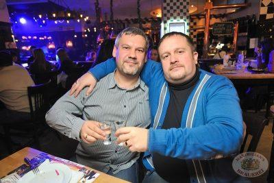 Резиденты «Максимилианс» группа «Волга-Волга», 23 ноября 2013 - Ресторан «Максимилианс» Уфа - 15