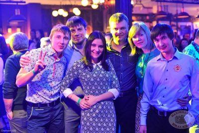 Резиденты «Максимилианс» группа «Волга-Волга», 23 ноября 2013 - Ресторан «Максимилианс» Уфа - 22